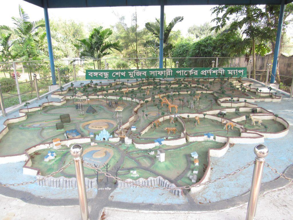 Bangabandhu Safari Park Sitemap
